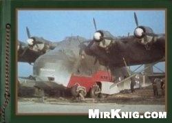 Книга German Federal Archives. Aviation. Part 6