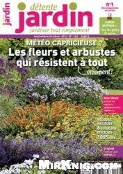 Журнал Detente Jardin №103 2013