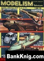Журнал Modelism   №1  1988 jpg в rar  26,96Мб
