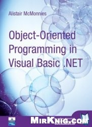 Книга Object Oriented Programming in VB.Net