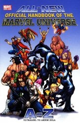 Книга Official Handbook of the Marvel Universe A to Z Volume 12