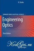 Книга Engineering Optics