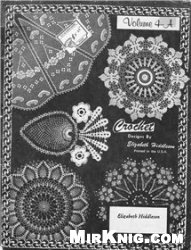 Crochet Designs by Elizabeth Hiddleson №4-A 1979