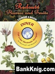 Книга Dover Publication: Redoute Flowers and Fruits