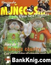 Журнал Munecos con Los Mejores №3