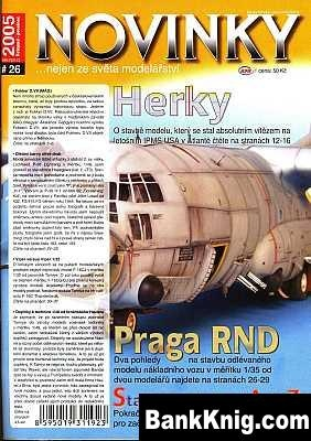 Журнал Novinky MPM No 26