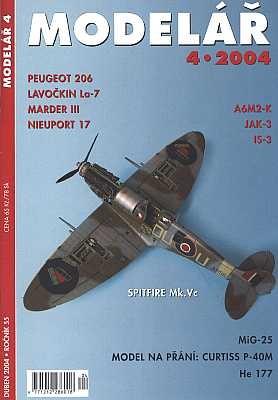 Журнал Modelar 2004 No 4