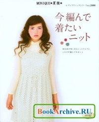 Журнал Lady Boutique Series №2880   2009