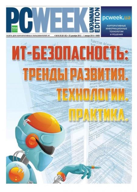 Книга Журнал: PC Week №19-20 (декабрь-январь 2013-2014) Украина