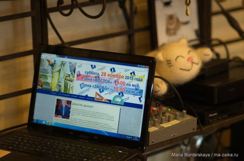 Математический флешмоб 'MathCat', Саратов, кофейня 'The Cats', 18 ноября 2015 года
