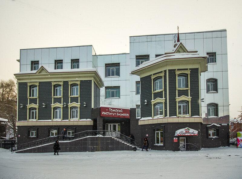 Новый Томск