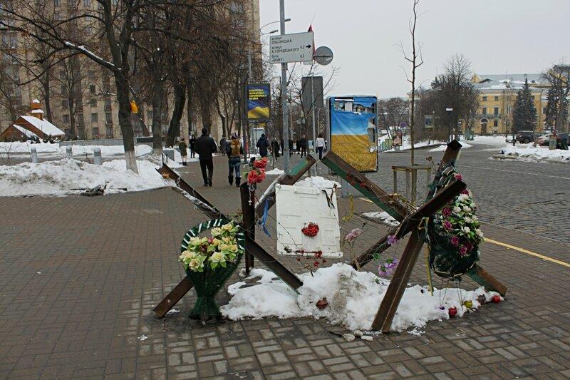 Мемориал жертвам Евромайдана