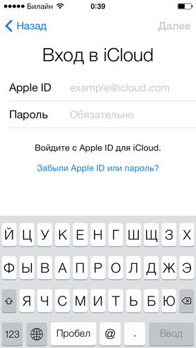 +как активировать iphone 5s