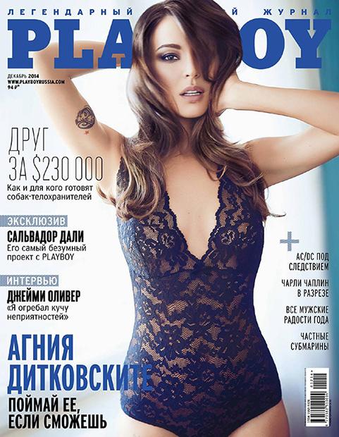 Журнал Playboy Россия (декабрь 2014)