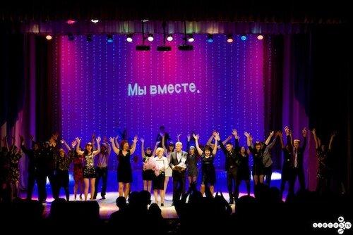 Знак - 20 лет совместных побед 14 декабря 2014г.фото видео студия SINTES.TV 8-903-948-89-20 www.sintes.tv