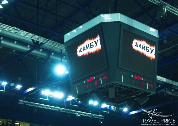 Ак Барс - Автомобилист хоккей плейофф 2015