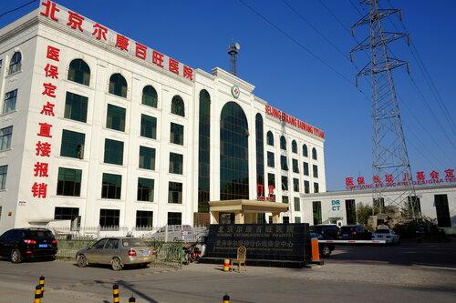 Здание больницы (2)