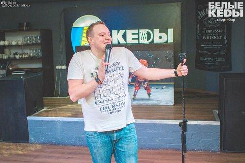Максим Дмитриев, Ульяновск, Белые кеды