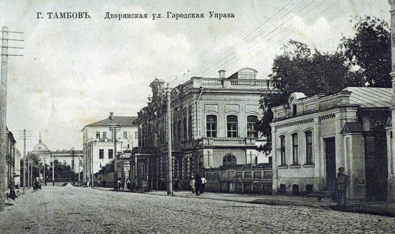Дворянская улица. Гордская Управа