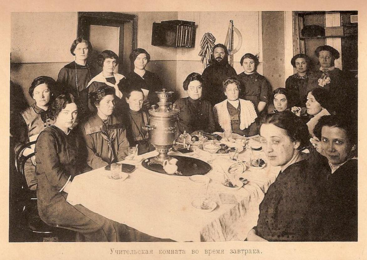 05. Учительская комната во время завтрака