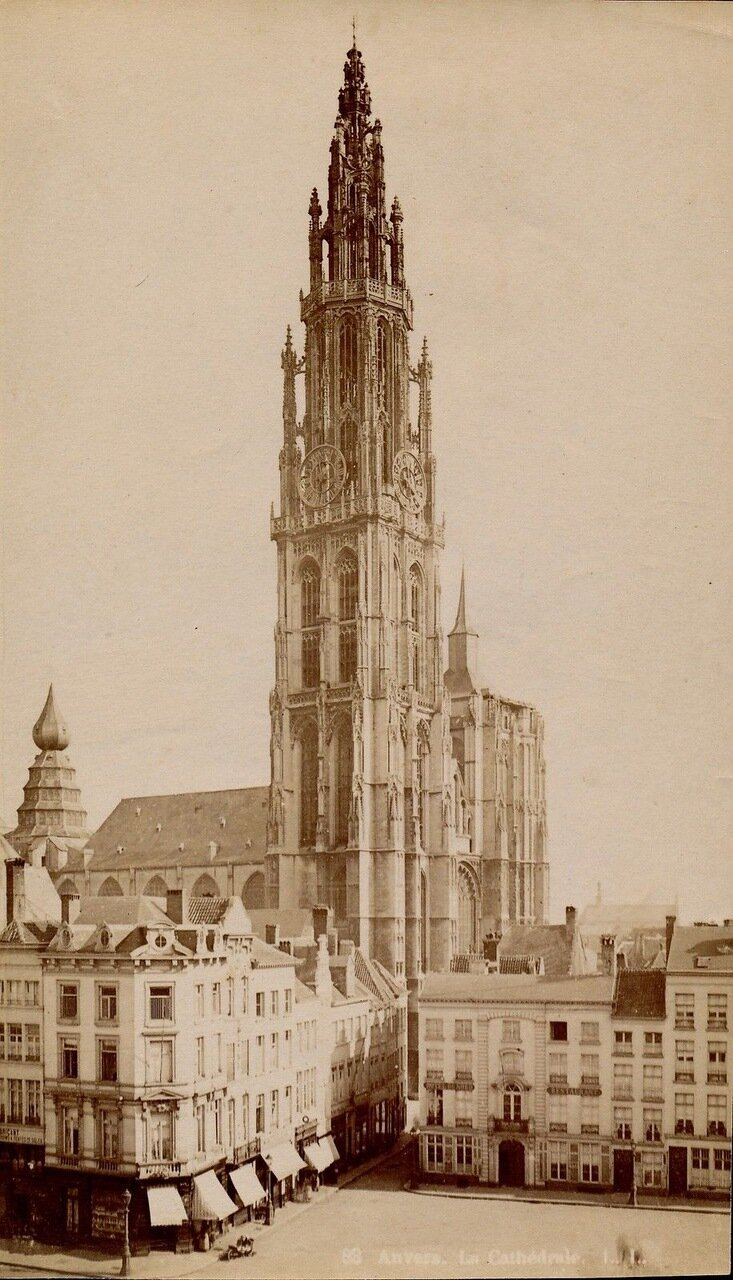 1875. Собор