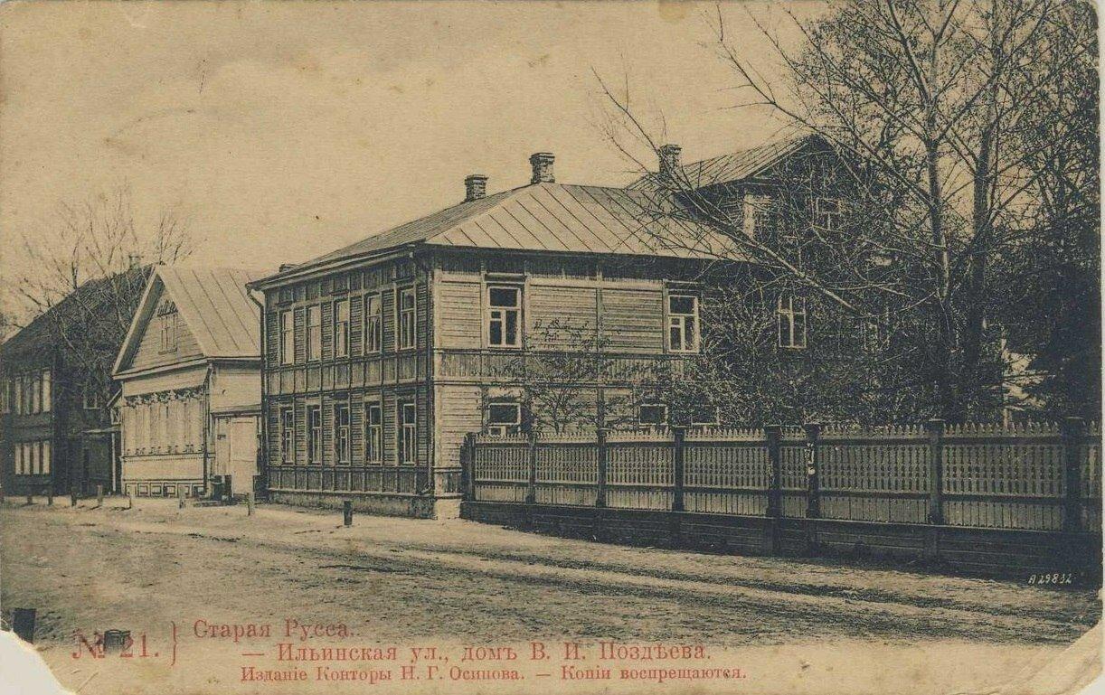 Ильинская улица