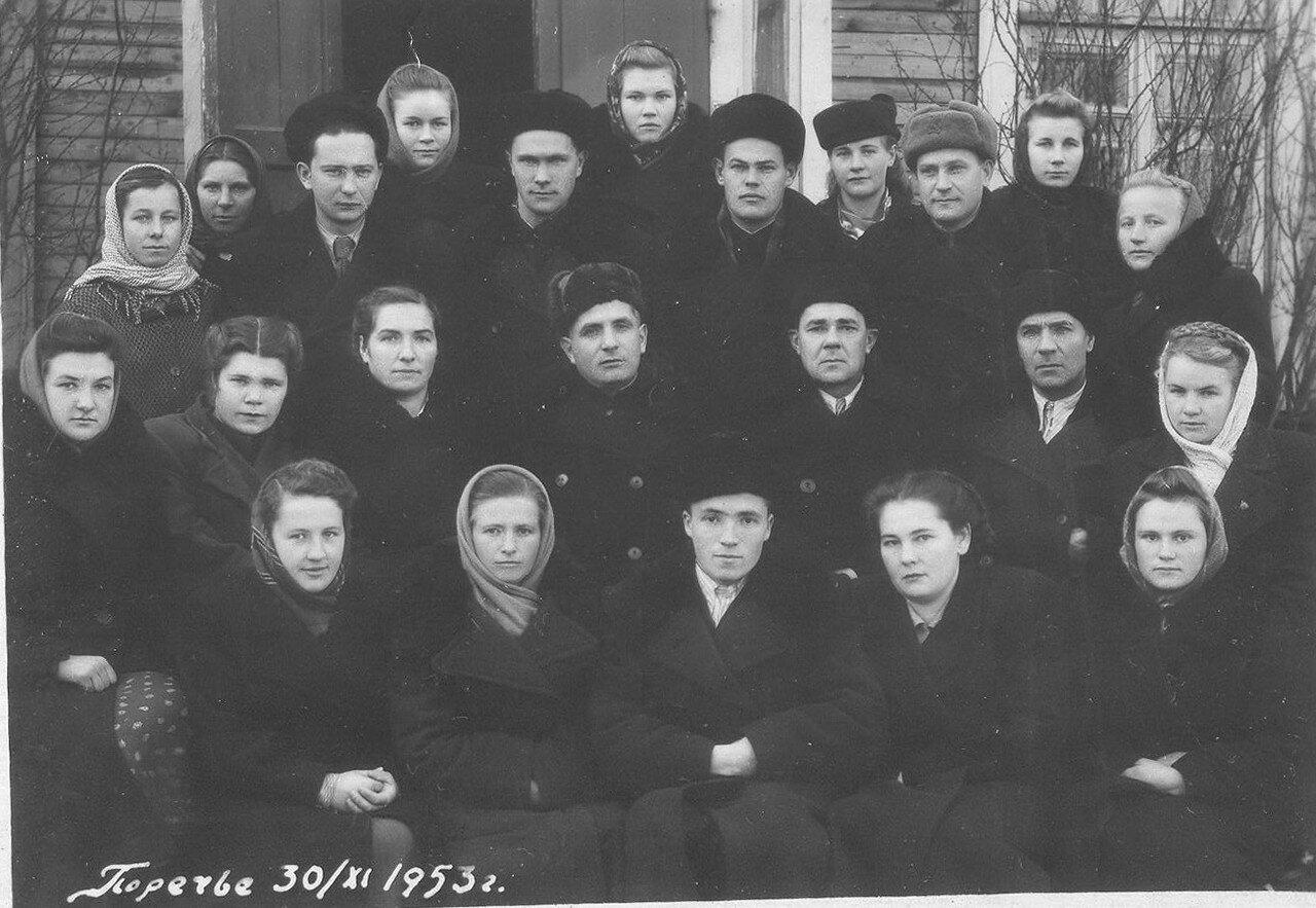 1953. Комсомольцы Поречья