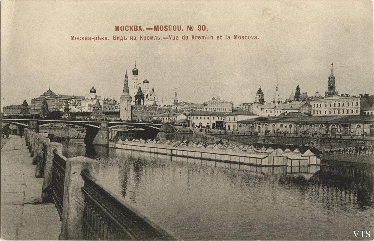 Москва-река. Вид на Кремль