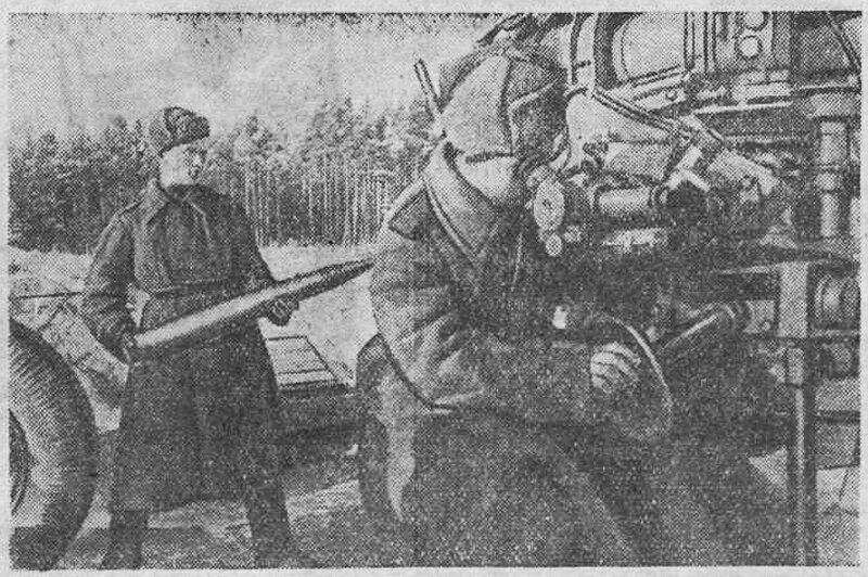 «Красная звезда», 17 декабря 1943 года, красноармеец ВОВ, Красная Армия, смерть немецким оккупантам, русский дух, русский воин