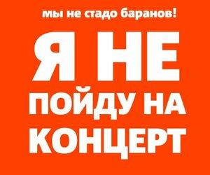 Митинг или концерт - граждане Молдовы выбирают сегодня