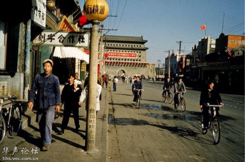 1957с Пекин.jpg