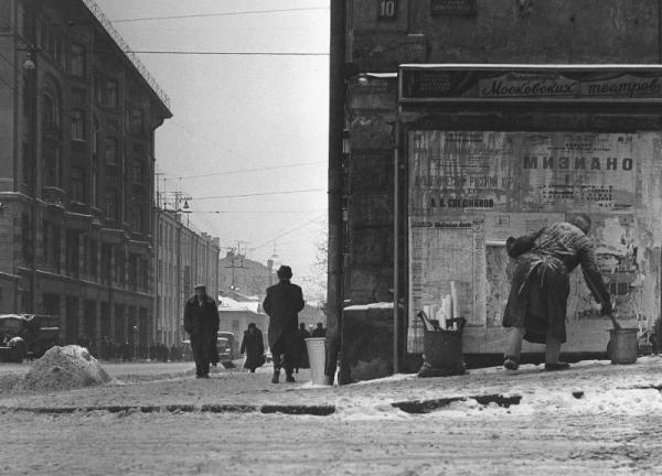 Будний день. Автор Лазарев Леонид, 1960.jpg