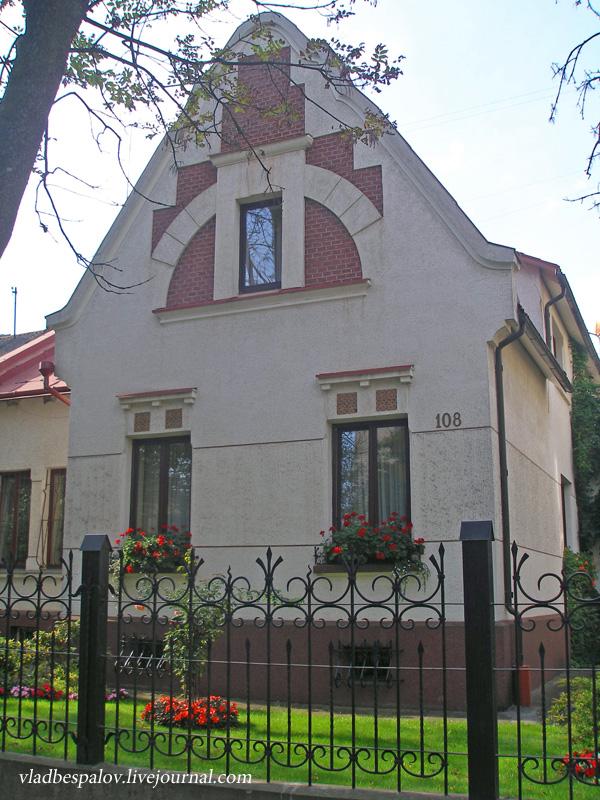 2014-09-15 Львів_(18).JPG