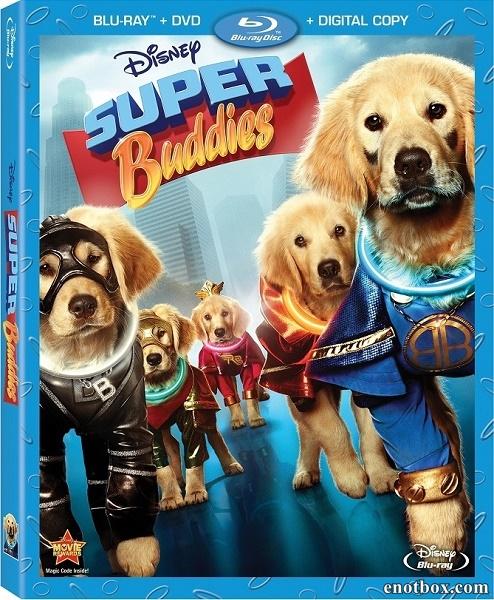 Пятерка супергероев / Super Buddies (2013/BDRip/HDRip)