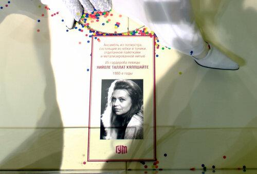 soviet-moda-11.jpg
