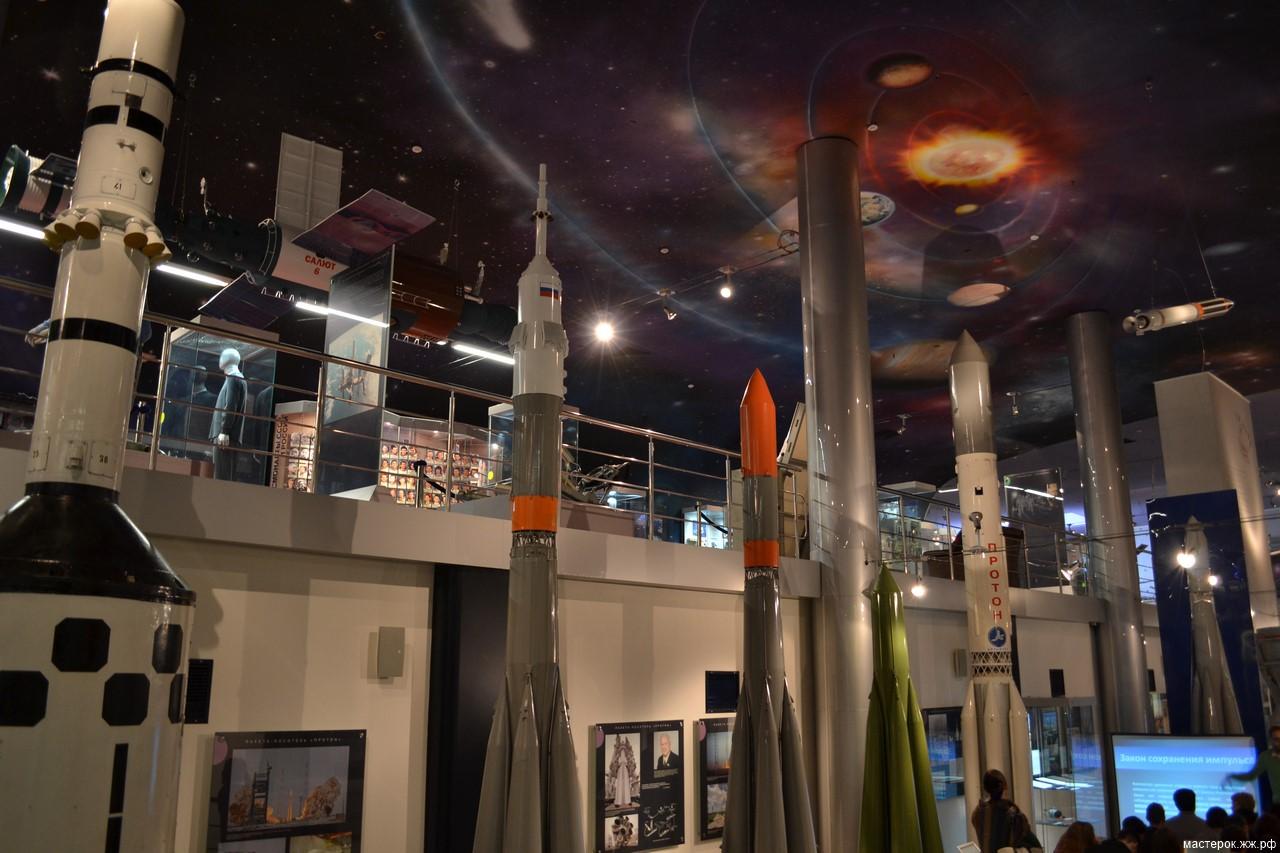 фото ракеты у музея космонавтики в москве молодые