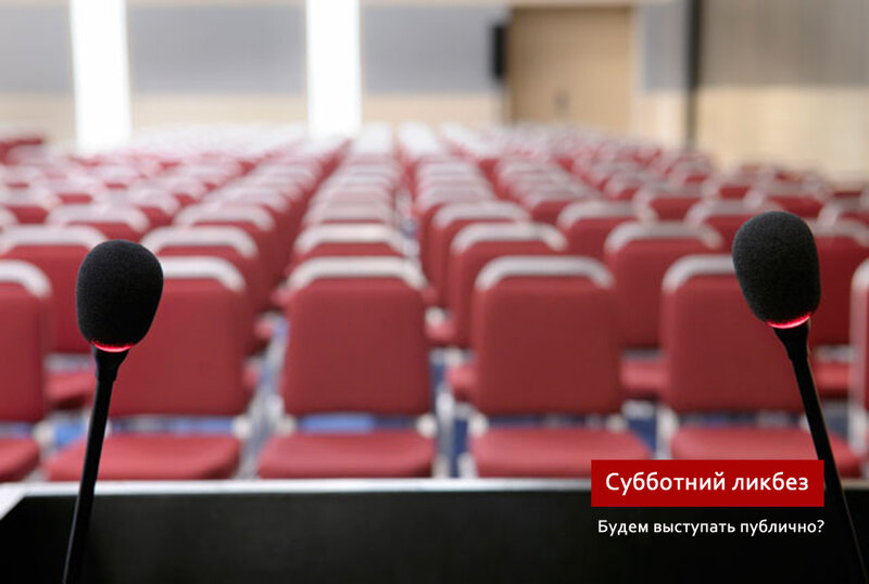 podium-mics.jpg