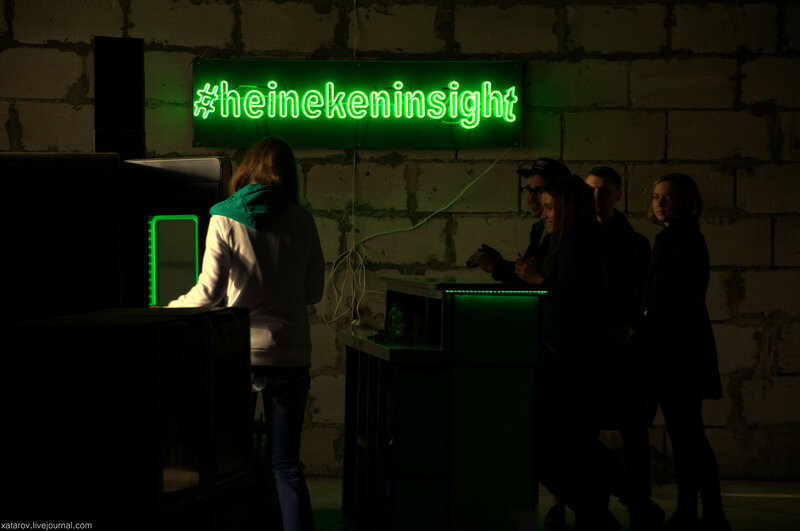 Heineken Insight Art Hub. Urban Time Keeper