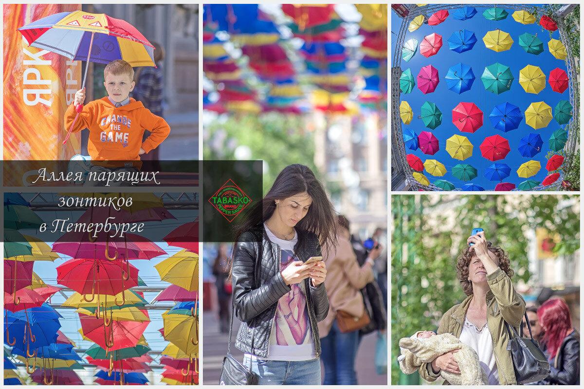 Арт-инсталляция Аллея парящих зонтиков
