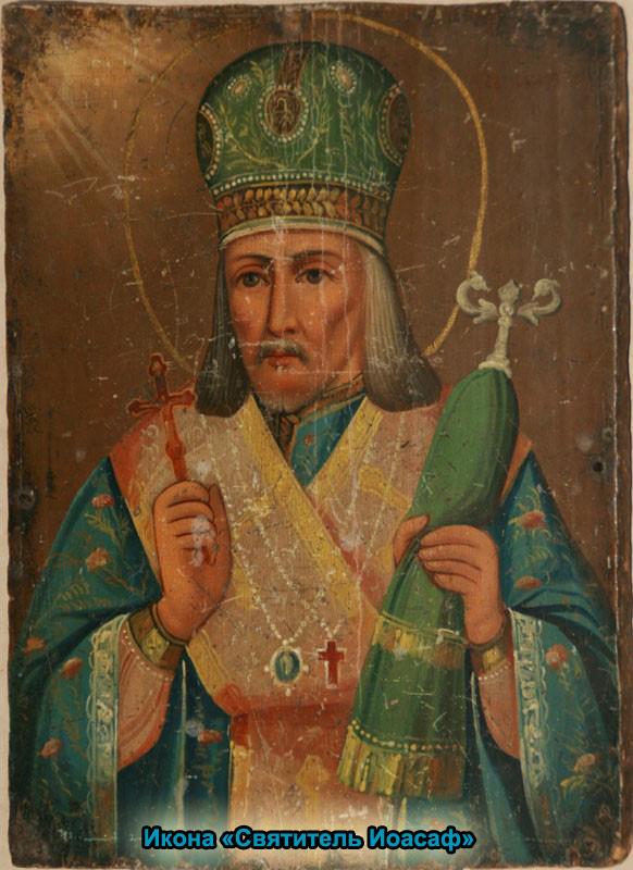 поблагодарила экс-градоначальника архиепископ иоасаф овсянников фото одна обязательных