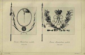222-223. Знамя Армейских полков, 1700-1712. Знамя Армейских полков, 1712-1727