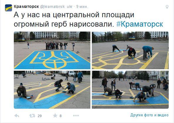 FireShot Screen Capture #2502 - 'Краматорск (@kramatorsk_ukr) I Твиттер' - twitter_com_kramatorsk_ukr.jpg