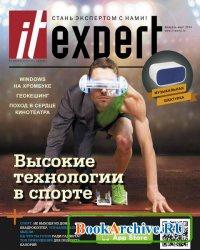Журнал IT Expert №2 (февраль-март 2014)