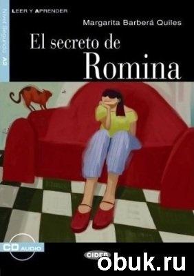 Книга Leer y aprender: El Secreto de Romina