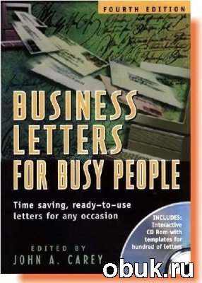 Книга Business Letters for Busy People