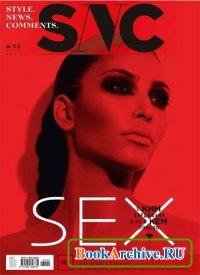 Журнал SNC №2 (февраль 2013).