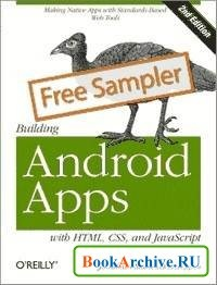 Книга Building Android Apps with HTML, CSS, and JavaScript (2nd Edition).