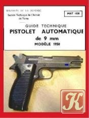 Книга Pistolet Automatique de 9 mm. Model 1950