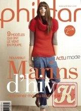 Журнал Phildar №571 2009