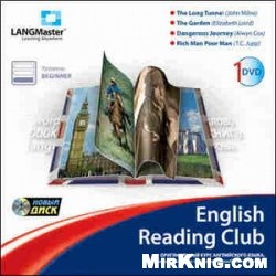 Книга English Reading Club. Уровень Beginner